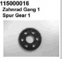 Ansmann 115000016 Main Spur Gear 1 - ARN1