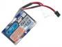 LRP 65872, HV VTEC SC-4000UP Longlife 1 5 RX-Pack 6.0V Hum