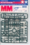 Tamiya 35204 1/35 German Infantry Equipment Set A