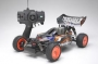 Tamiya 43535 XBG Mighty Ballista